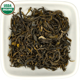 Organic Colombian Roasted Green dry leaf view