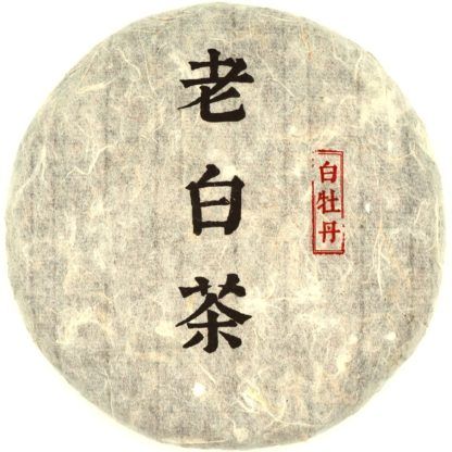 2017 Aged White Tea packaged cake view